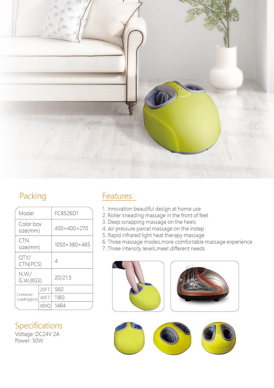 Foot-Massager-(1)_01.jpg