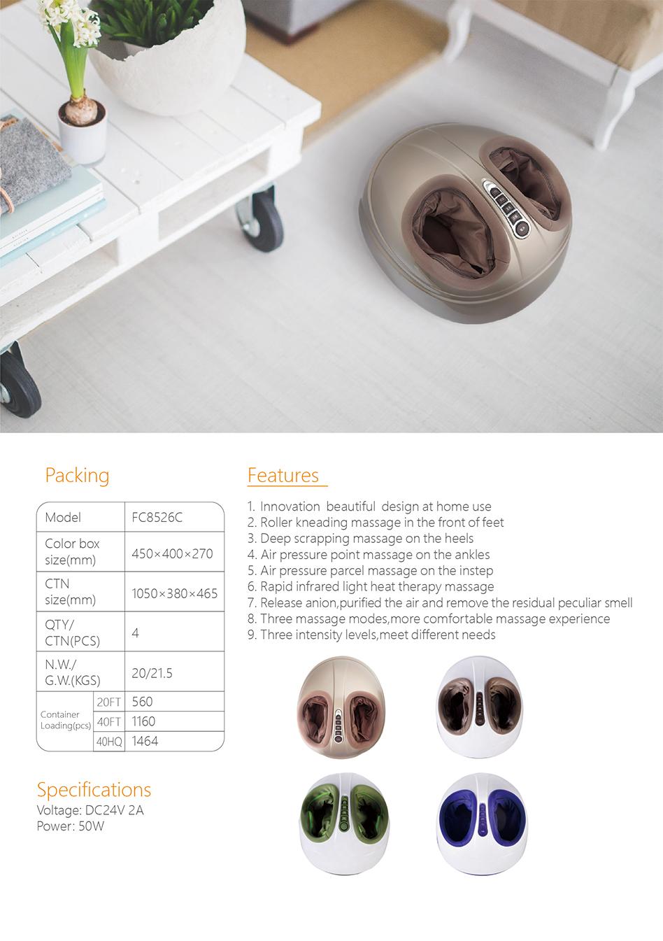 Foot-Massager-(7)_02.png