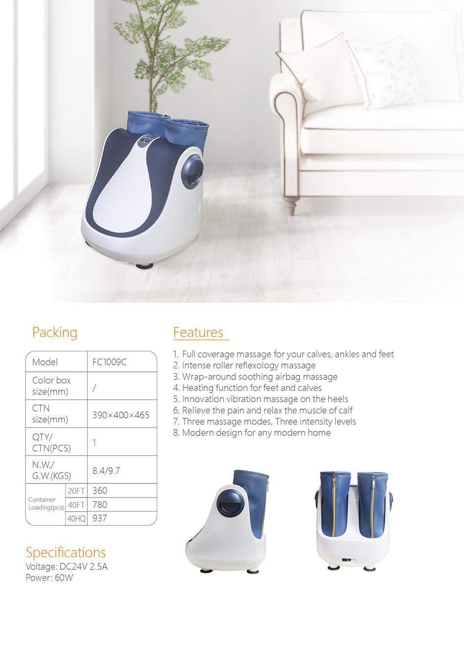 Foot-Massager-(6)_02.png