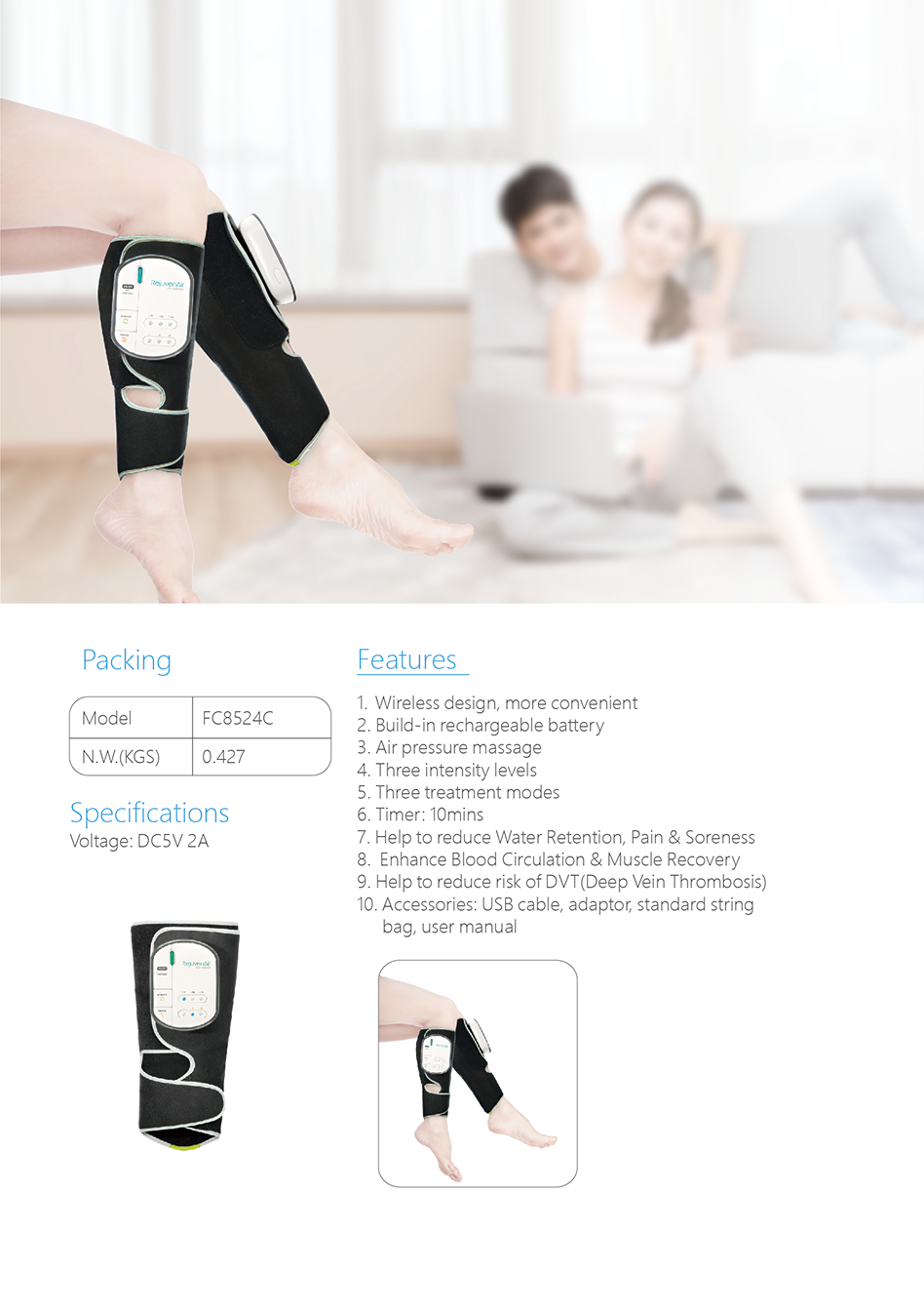 Air-Massager-(4)_02.png