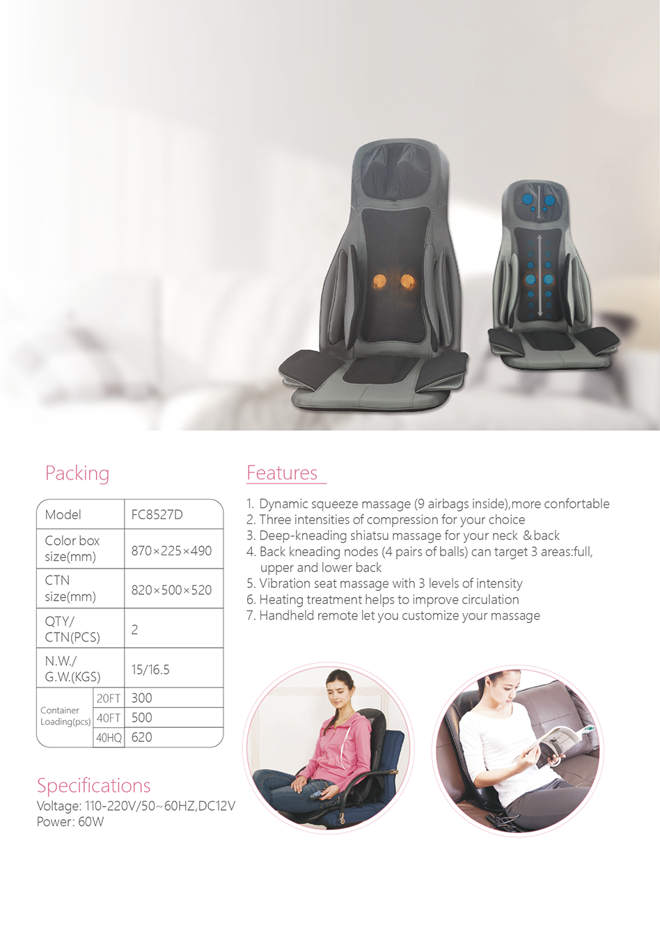 Massage-Cushion_03.png