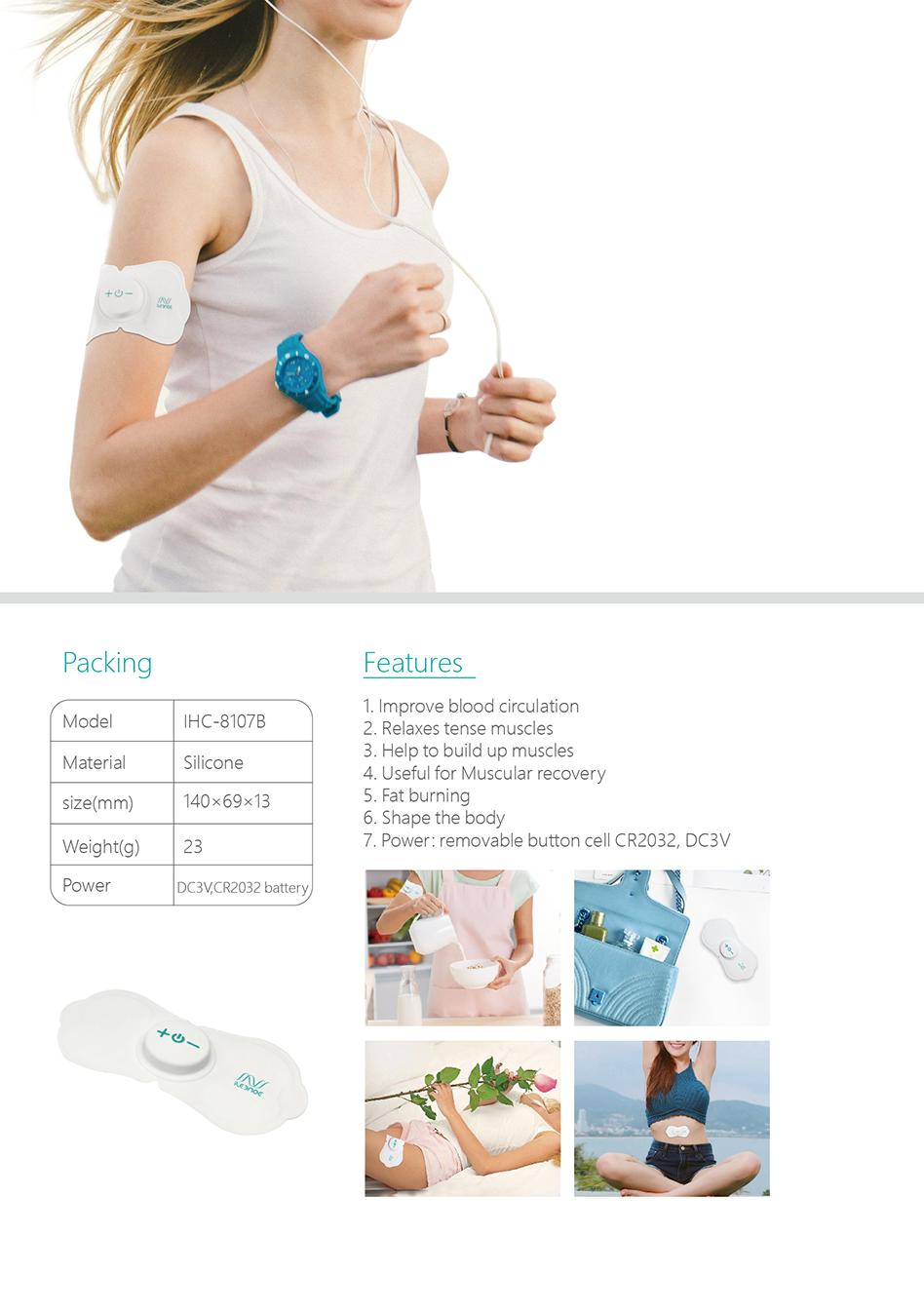 EMS-Massager_01.png