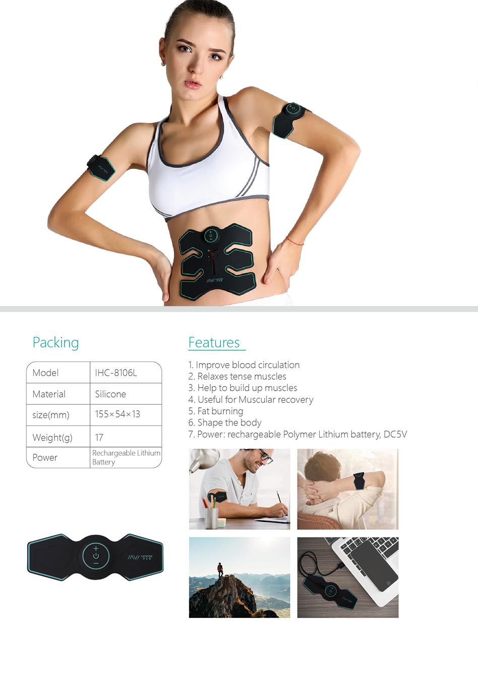 EMS-Massager-(2)_02.png