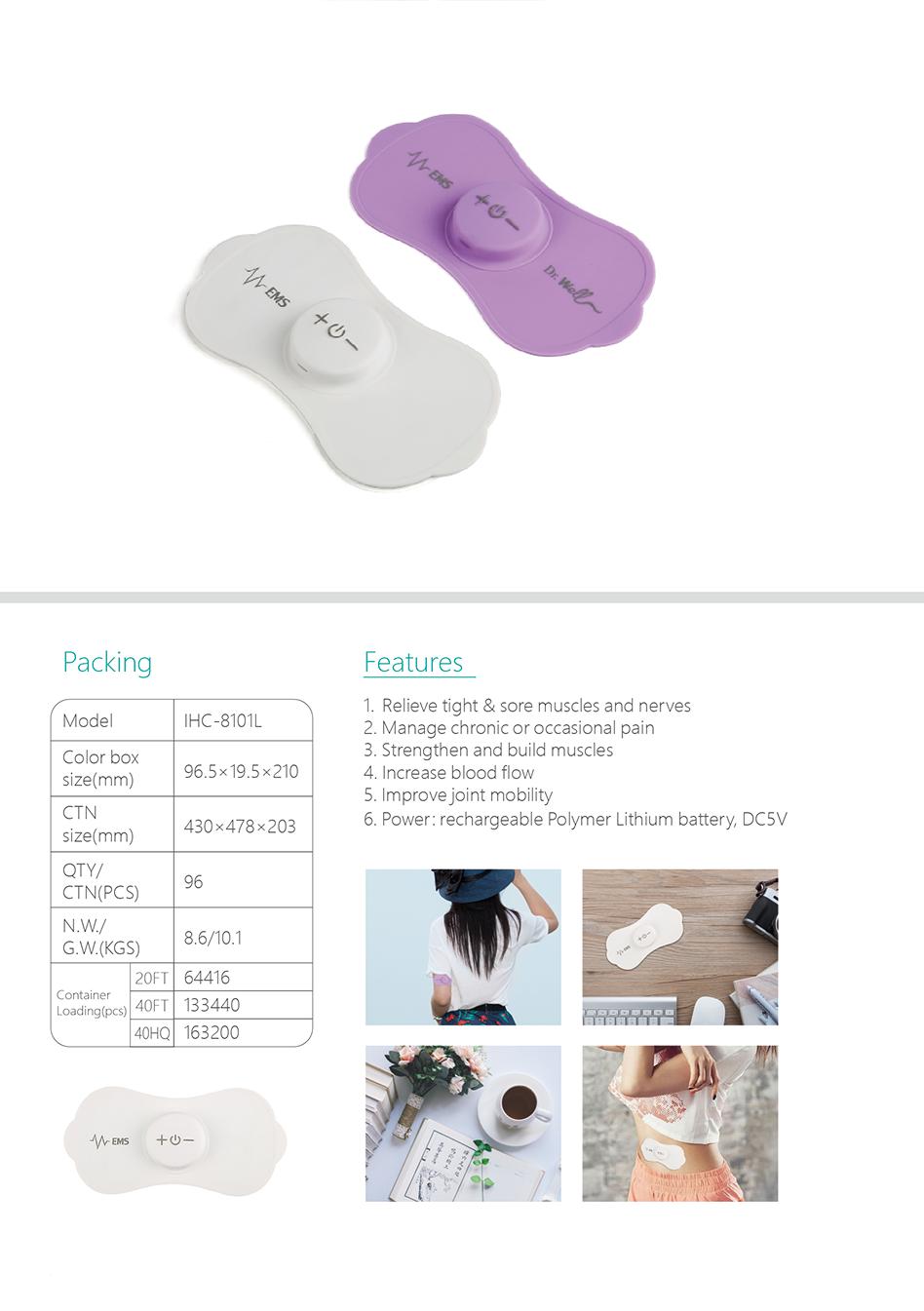 EMS-Massager-(4)_01.png