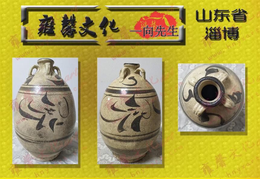 磁州窑花卉纹三耳瓶11940204
