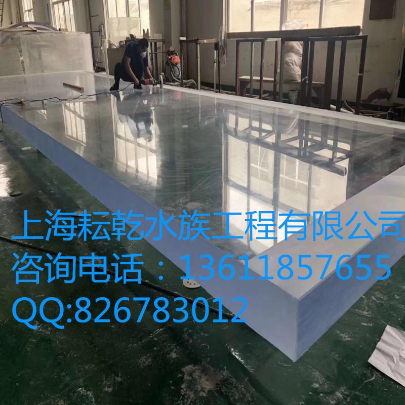亚克力板材定制就找上海耘乾水族工程有限公司咨询13162356777