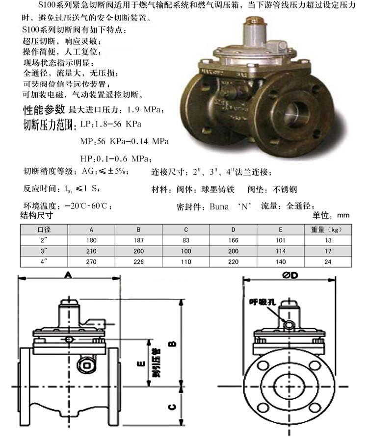 S100002 - 副本.jpg