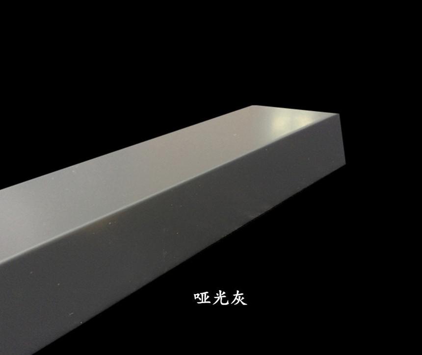 哑光灰U型铝方通
