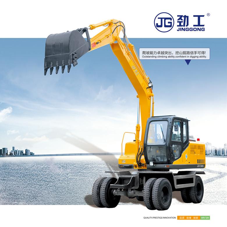 重庆挖掘机
