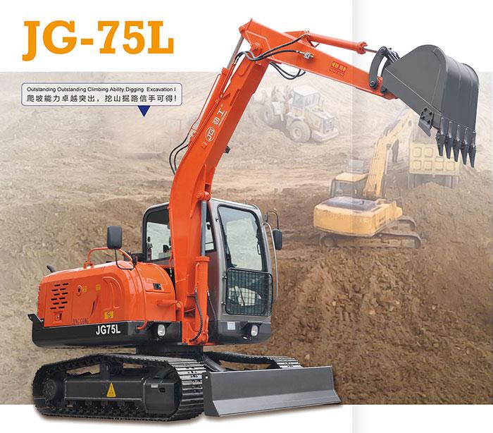JG75L劲工履带式挖掘机