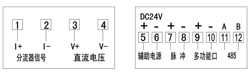 (1)国网698直流表接线图(壁挂式)DJZ1778.jpg
