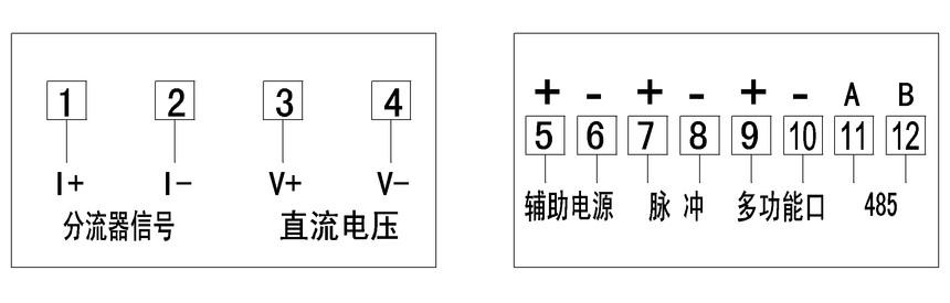 (4)直流智能电能表(导轨式 2P)DJSU1778-2P.jpg