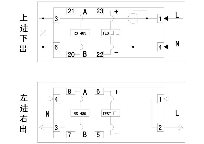 (5)单相交流智能电能表(导轨式 2P)DDSU1778-2P.jpg