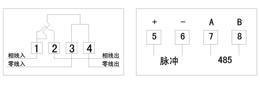 (7)单相交流智能电能表(导轨式 4P)DDSU1778-4P.jpg