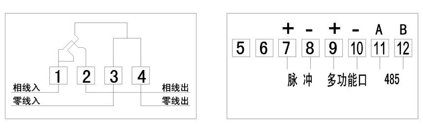 (9)单相交流智能电能表DDZ1778.jpg
