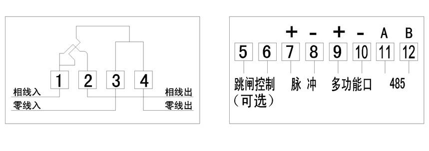 (13、14)单项本地费控智能电能表DDZY1778-M、DDZY1778C-M.jpg