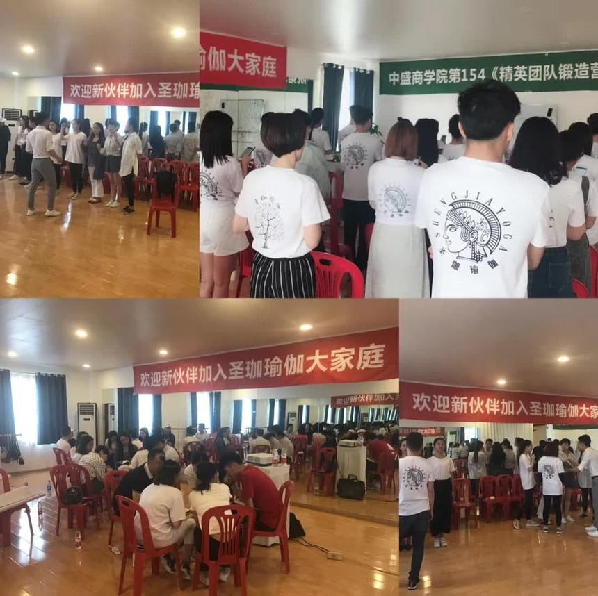 2018-5-29(3)_看图王.jpg