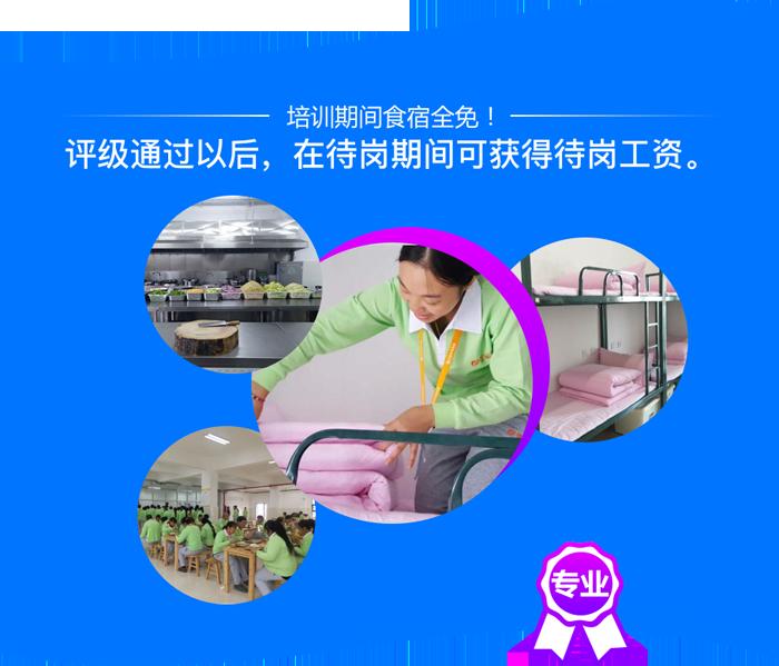 宝安正规月嫂培训机构