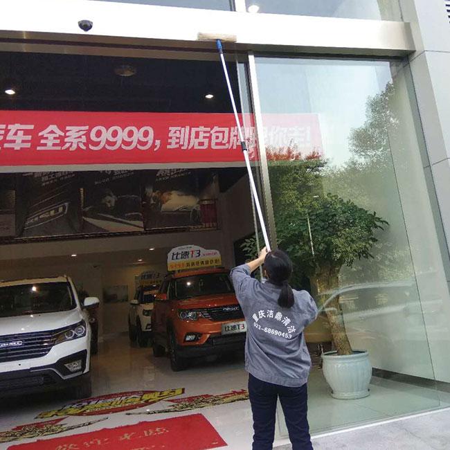 重庆开荒保洁公司