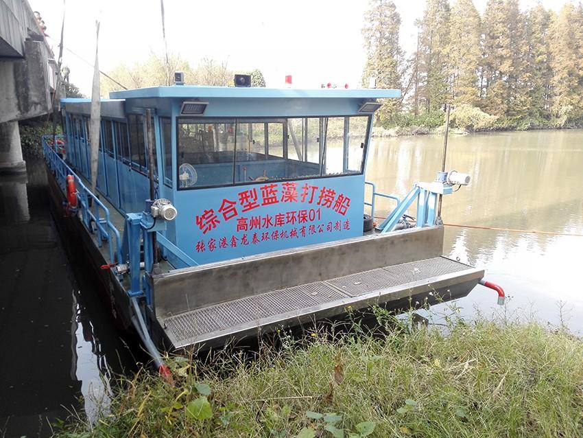 綜合型藍藻打撈船.jpg