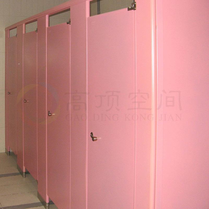 公共厕所隔断防潮板属系列