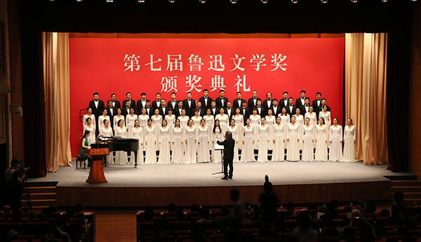 9月20日晚,第七屆魯迅文學獎頒獎典禮在北京中國現代文學館舉行.jpg