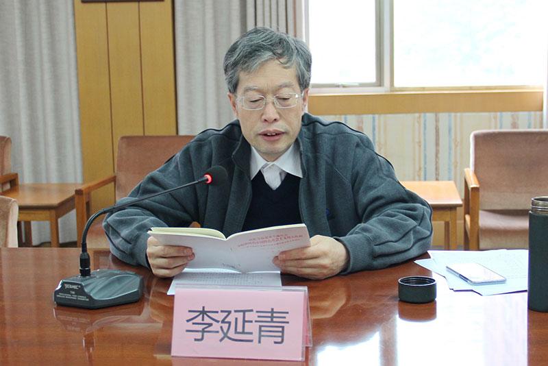 手机赌钱党组成员副主席李延青发言.JPG
