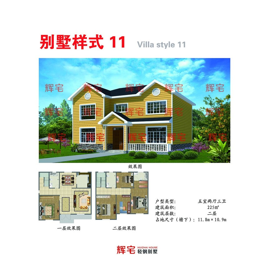 别墅样式11-1 .jpg