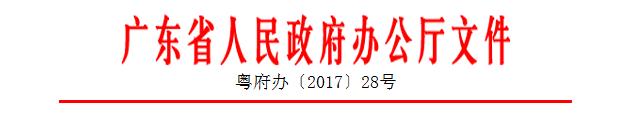 UC截图20181215231349.png