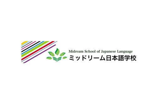 美都里慕语言学校.jpg