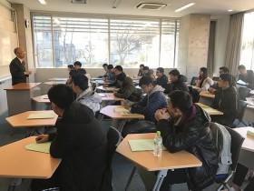 重庆日本留学