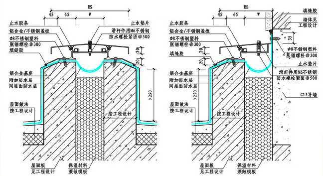 6580615_屋面防水.png