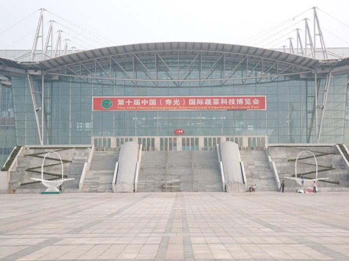 壽光國際蔬菜科技展覽中心.jpg