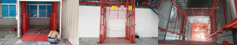 液压货梯798x1.jpg