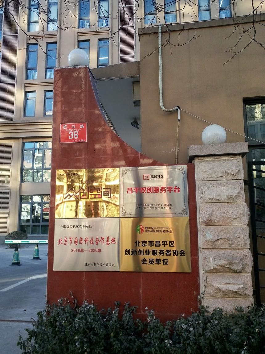 前门入口2.jpg
