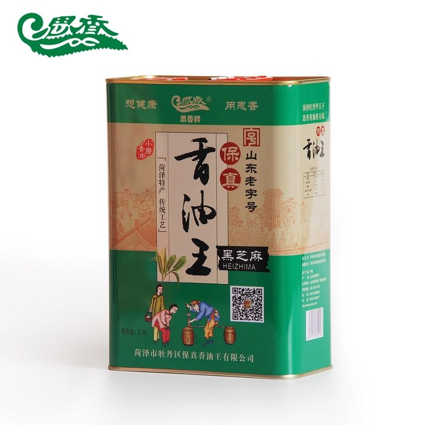 2.5L黑芝麻小磨香油.jpg