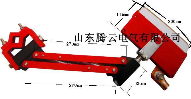 集电器尺寸.JPG