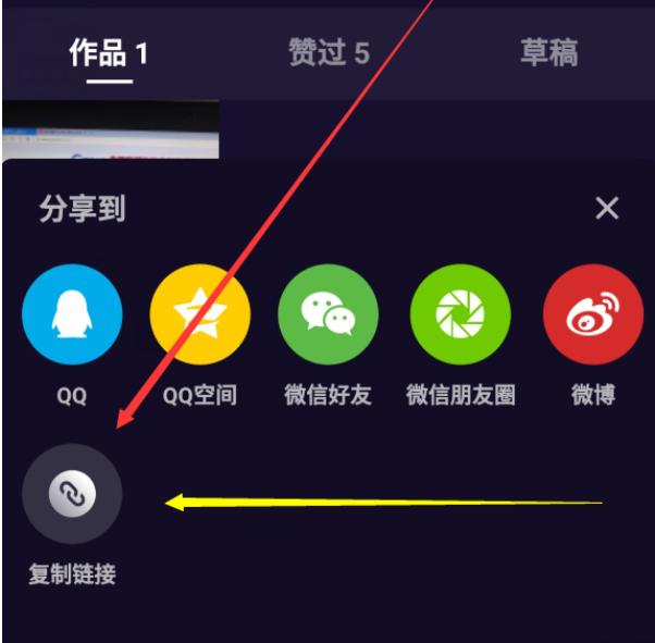 微视主页ID怎么看?_微视业务批发平台_乐爱邦营销软件圈