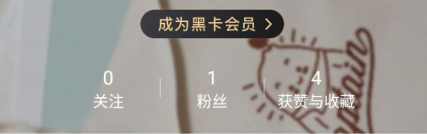 小红书笔记/视频ID怎么看?_乐爱邦代刷网:www.520lab.cn_小红书业务批发_乐爱邦营销软件圈