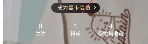 小红书主页ID怎么看??_乐爱邦代刷网:www.520lab.cn_小红书业务批发_乐爱邦营销软件圈