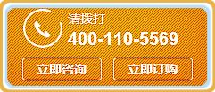 72xn`f]lh7reb_k~}1h%sub_副本_副本.png