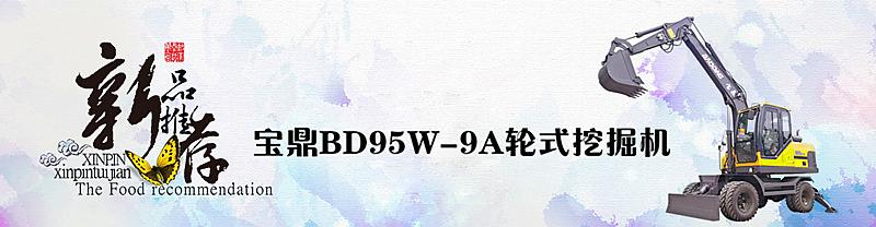 bbeb132a8b6b5e36d6295145da76281a_副本.jpg