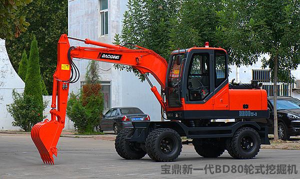 宝鼎新款80轮式挖掘机挖土机