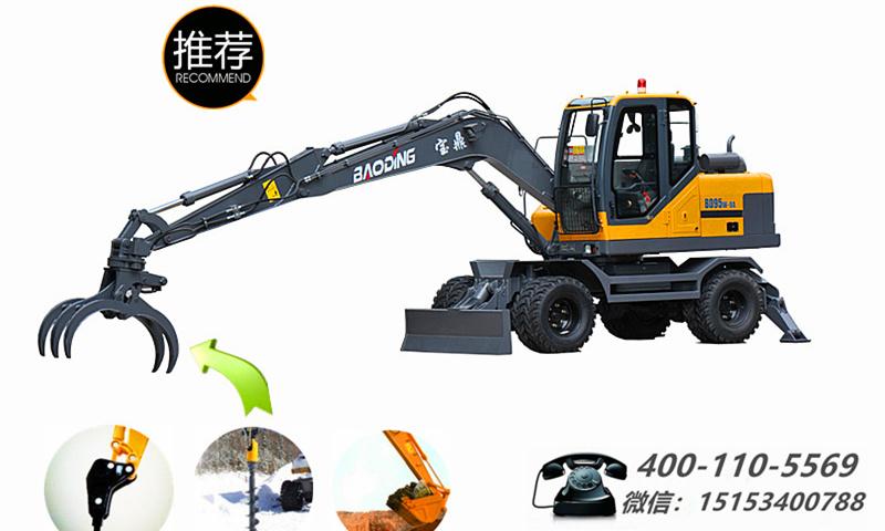 宝鼎BD95-9A轮式抓木机.jpg