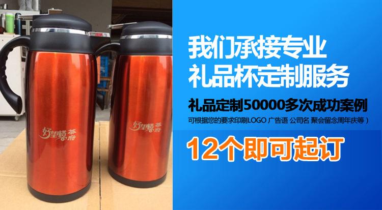 2505130880_1543685851.jpg