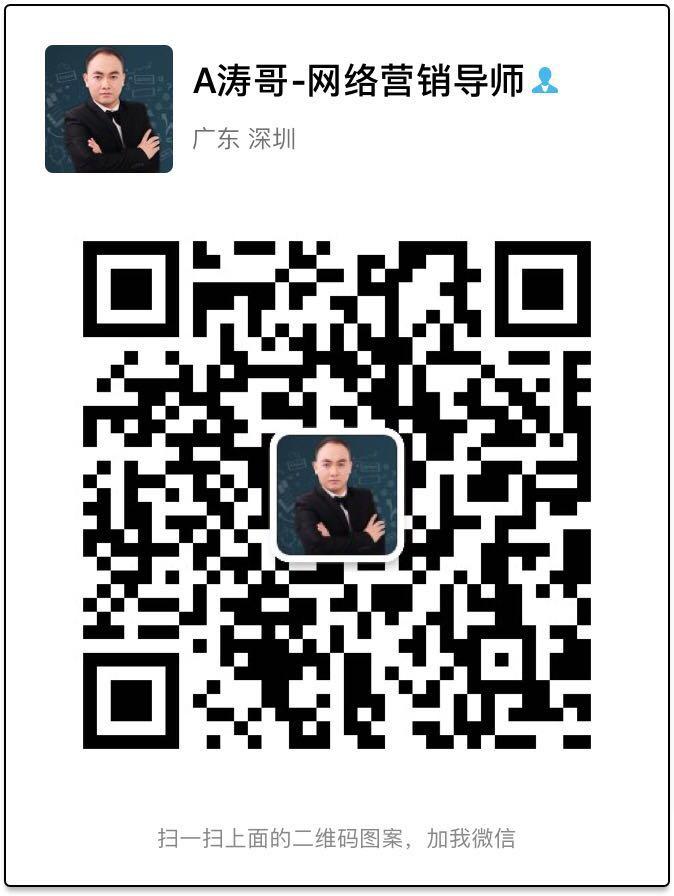微信图片_20181208221550.jpg