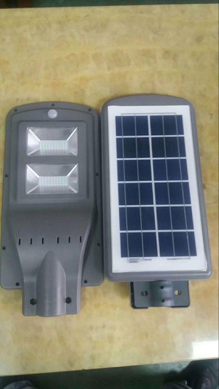 太陽能路燈頭40W.png