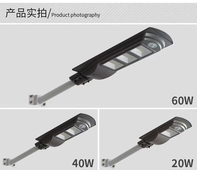 太陽能路燈系列款.png