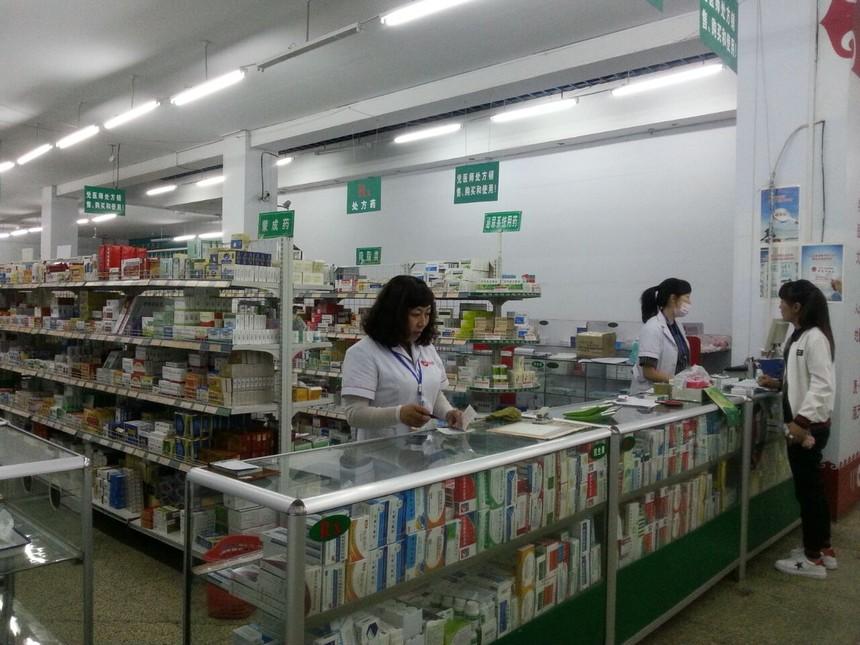 奥特奇药品超市.jpg