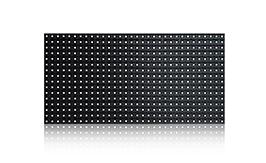 濟南led顯示屏經銷商